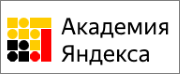 Школы, лектории, олимпиады и другие образовательные проекты, организованные Яндексом или при его участии